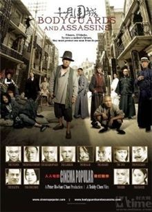 十月围城(全60集)