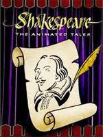 莎士比亚名剧
