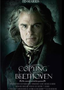 重现贝多芬