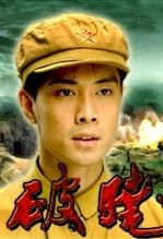 破晓(科幻片)