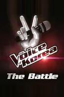 The Voice of Korea 2013