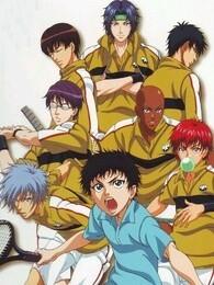 网球王子OVA第4季
