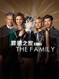 点击播放《罪恶之家第1季》