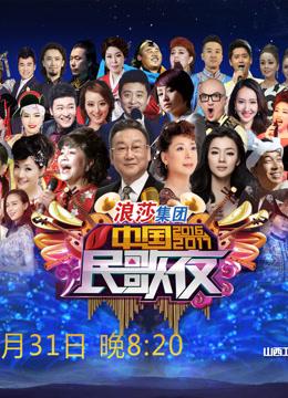 山西卫视2017跨年晚会