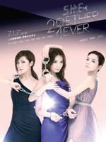 S.H.E 2013「2GETHER 4EVER」台北小巨蛋演唱会