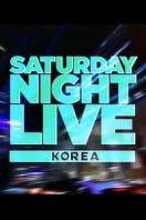 SNL Korea 2012