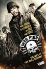 战猪(动作片)