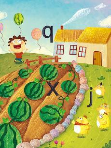 开心乐园幼儿学拼音第五季