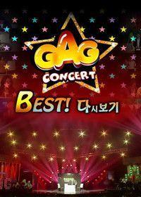 Gag Concert