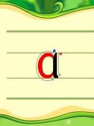 开心乐园幼儿学拼音(第一季)