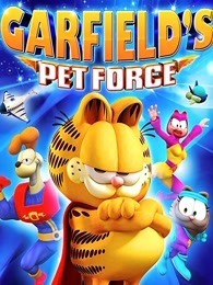 加菲猫宠物特工