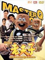 老夫子2001国语版
