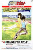 高智能方程式赛车-OVA3
