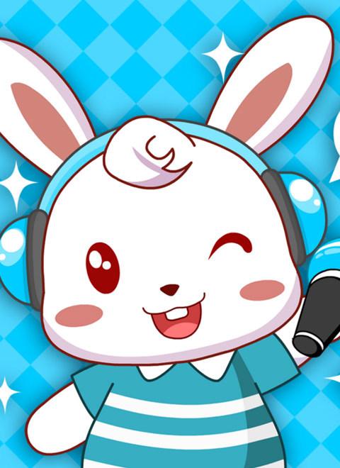 兔小贝儿歌之宝宝爱上幼儿园(动漫)