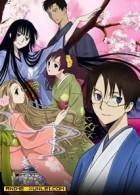 四月一日灵异事件簿OVA