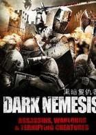 黑暗复仇者