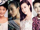 中国当红最标致的10张美人脸