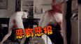 """香港""""僵尸电影""""巅峰之作 禽兽教师强暴双胞胎遭反杀 阴魂不散变僵尸"""