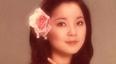 邓丽君逝世24周年:任时光匆匆流去,我只在乎你