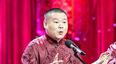 """谁能想到""""岳云鹏""""也是艺名?看到他真名,网友:比师傅还要牛!"""