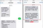 猎网为你解读补手机卡诈骗