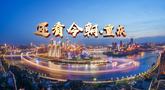 还看今朝 | 重庆,3D立体魔幻之城!