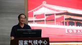 【党代表风采】吴统文:让天气预报从依赖国外到完全国产