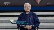《开讲啦》 20210515 本期演讲者:李云鹤