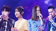 第5期:杨钰莹陈立农情歌对唱