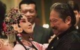 上海大亨黄金荣在女人身上栽跟头