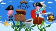 小猪佩奇的秘密海盗船 323