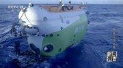 《新闻调查》 20210116 万米深潜之路