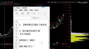 股票选股技巧如何操作资金流入股票热门板块