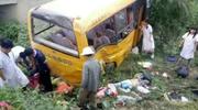 哈尔滨水泥罐车与校车相撞 已致3人死20多人伤