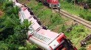 喀麦隆火车脱轨事故已经导致至少79人遇难