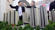 中鼎鹏提示:北京的房价跌了,你敢不敢买房?