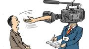 揭6起假记者敲诈勒索案:有人要公安局监督办案