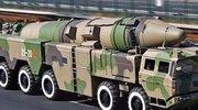 """中国试射铁路机动发射""""东风-41:洲际导弹"""