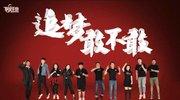 """北京联合大学第三届""""校园歌手大赛""""决赛之夜"""
