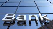 银行业15年内将消失?面临30年大变局