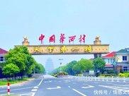 印度人的神提问:中国有铁路吗?西方网友却给出了有意思的答复!