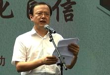 北京市委农工委书记孙文锴发表讲话 寄语美丽乡村
