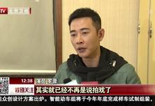 《破冰者》北京卫视热播  主创解读幕后故事