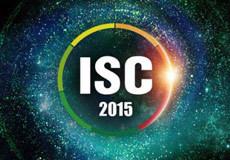 互联网安全大会:安全新主张