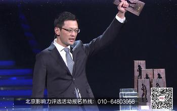 2017北京影响力宣传片——活动篇