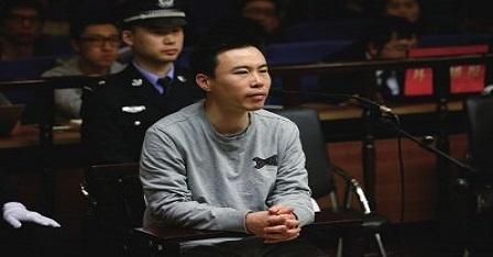 快播公司案开庭公开审理 CEO王欣被建议判刑10年以上