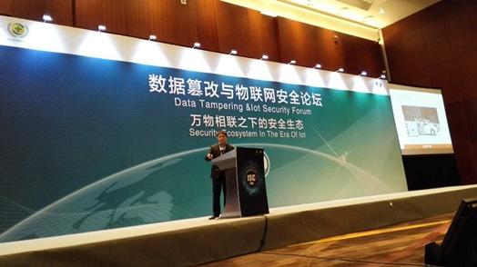 ISC2015:物联网攻击可致命