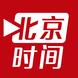 张鑫秋夺冠