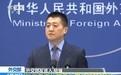 外交部回应暂缓印度香客赴藏朝圣:责任在印方