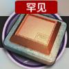 五水研磨石.png
